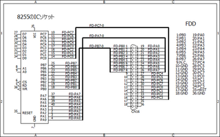 140529_01_SD6031WIF_connect.PNG