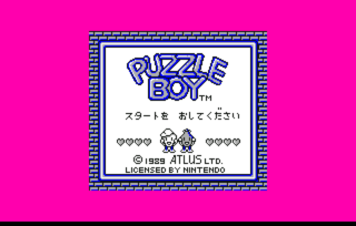180621_01_PUZZLEBOY1.png